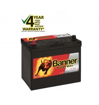 Akumulators Banner 45Ah 390A +- 12V Power 238x129x203/225mm