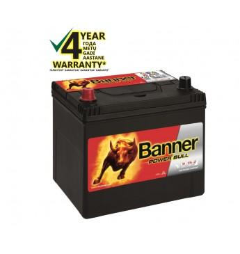Akumulators Banner 60Ah 510A +- 12V Power 233x173x203x225mm