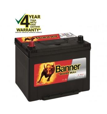 Akumulators Banner 70Ah 600A +- 12V Power 260x174x200x222mm