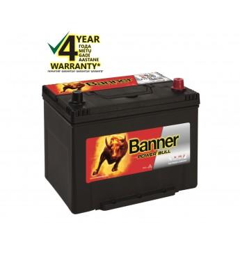 Akumulators Banner 70Ah 600A -+ 12V Power 260x174x200x222mm