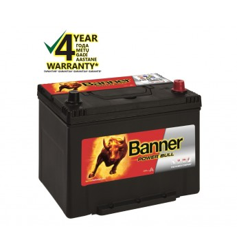 Akumulators Banner 80Ah 640A -+ 12V Power 260x174x200x222mm