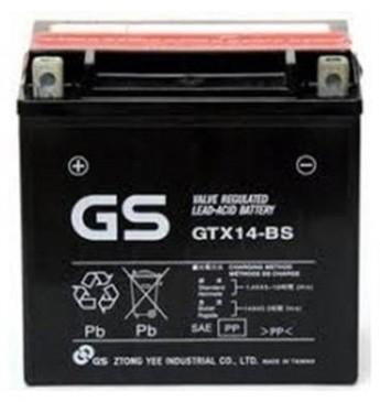 #Akum.GS Moto 12.6Ah