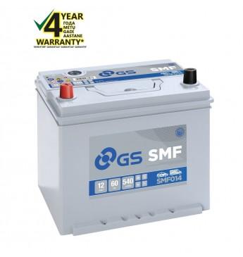 GS YUASA +- 60Ah SMF014 12V 460A 232x173x225mm